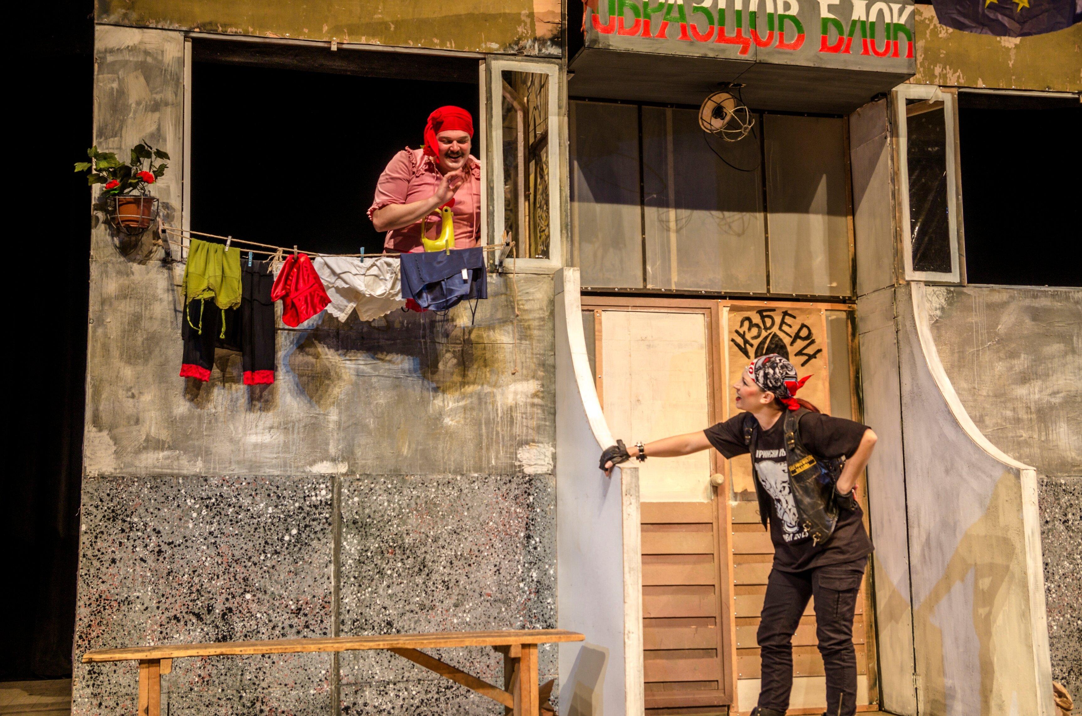http://www.blagoevgradtheater.eu/images/_Snimki_ot_Teatyra/_igp0075.jpg